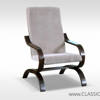 Fotel Natalia – Arkos