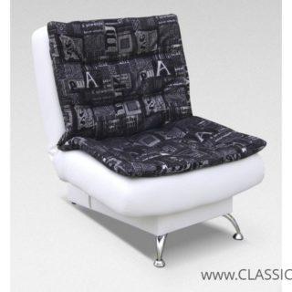 Fotel Kasia – Arkos